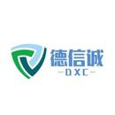 深圳德信诚环保科技有限公司