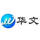 北京华文传媒有限公司