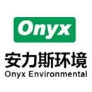 北京安力斯环境科技股份有限公司