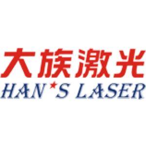 大族激光智能装备集团有限公司