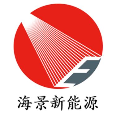 山东海景新能源集团有限公司