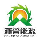 深圳市沛誉能源亚博体育app下载安卓版