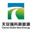 天津天安瑞科新能源科技有限公司