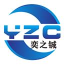 河南省奕之铖电力工程有限公司