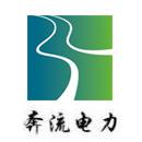 广州市奔流电力科技有限公司