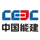 中国能源建设集团安徽电力建设第一工程有限公司