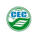 中环联合(北京)认证中心有限公司