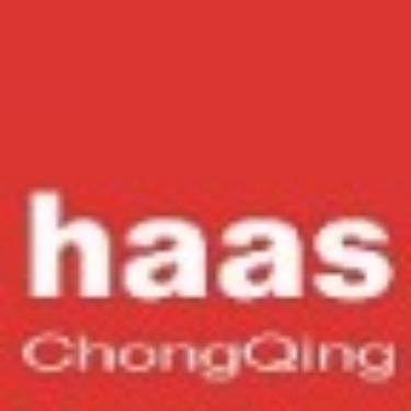 重庆汉斯精细化工有限公司