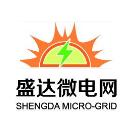 江苏盛达微电网科技有限公司
