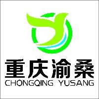 重庆渝桑环保科技有限公司