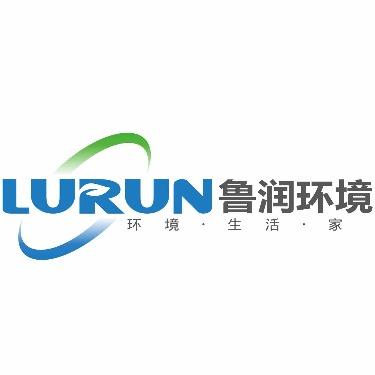 青岛鲁润能源环境有限公司