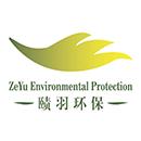上海赜羽环保技术有限公司