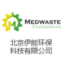 北京伊能环保科技有限公司