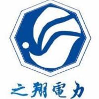 安徽之翔电力建设咨询有限公司蚌埠分公司