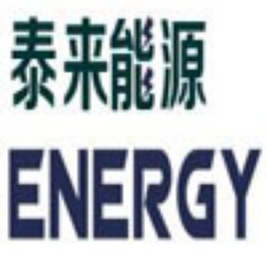 合肥泰来能源科技有限公司