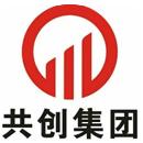 湖南共创光伏能源有限公司