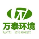 浙江万泰环境工程有限公司