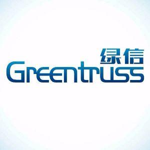 厦门绿信环保科技有限公司
