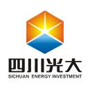 自贡川能环保发电有限公司