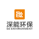 武汉深能环保新沟垃圾发电有限公司