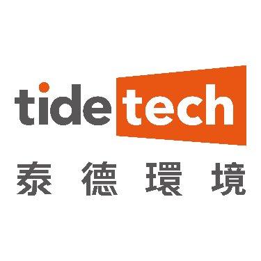 济南泰德天成环境科技有限公司