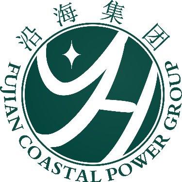 福建沿海电力集团有限公司