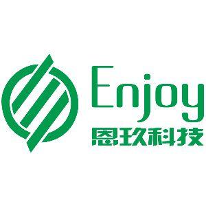 深圳市恩玖科技有限公司