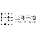 泛测(北京)环境科技有限公司