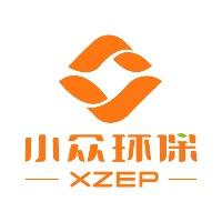 广州小众环保科技有限公司