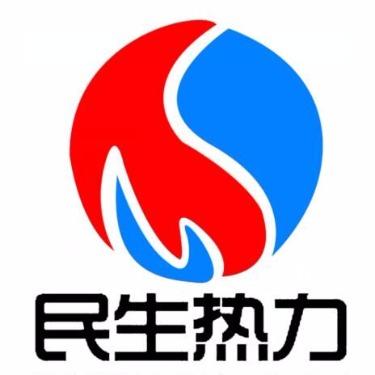 菏泽民生热力有限公司