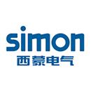 西蒙电气(中国)有限公司