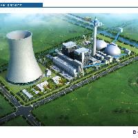 上海大屯能源股份有限公司热电厂