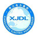 湖南湘江电力建设集团有限公司