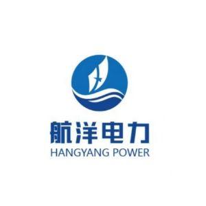 四川航洋电力工程设计有限公司