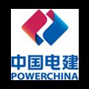 中国电建集团河北省电力勘测设计研究院有限公司