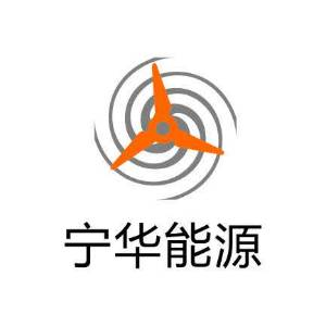 江苏宁华能源科技有限公司