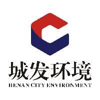 城发环保能源(滑县)有限公司