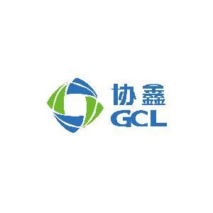 昆山协鑫蓝天分布式能源有限公司