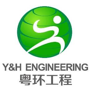 西安粤环节能环保工程有限公司