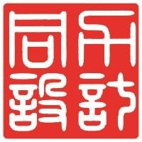 河南同力电力设计有限公司