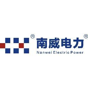 杭州南威电力有限公司