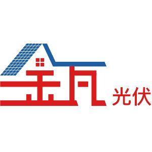 江苏金瓦太阳能科技亚博体育app下载安卓版