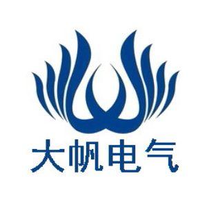 上海大帆电气设备有限公司