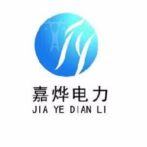 山东嘉烨电力科技有限公司