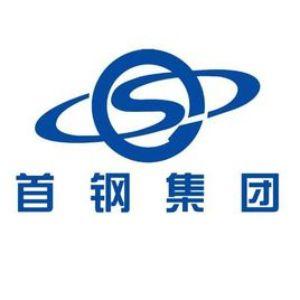 北京首钢自动化信息技术有限公司
