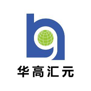 上海华高汇元工程服务有限公司