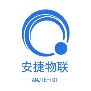北京海天安捷电力技术服务有限公司