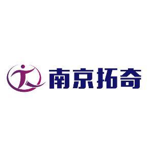 南京拓奇电力工程有限公司