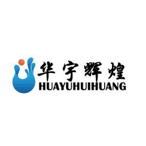 北京华宇辉煌生态环保科技股份有限公司