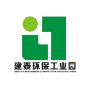 珠海市建泰环保工业园有限公司